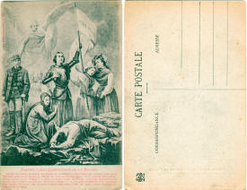 Postcard: Jeanne d'Arc Liberatrice de la France - Airplanes and Rockets