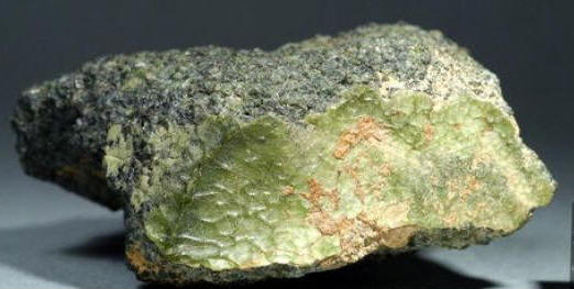 Green Meteorite May Be from Mercury - Airplanes and Rockets